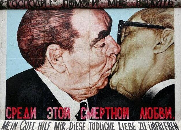 Berlin - East Side Gallery by Gzen92